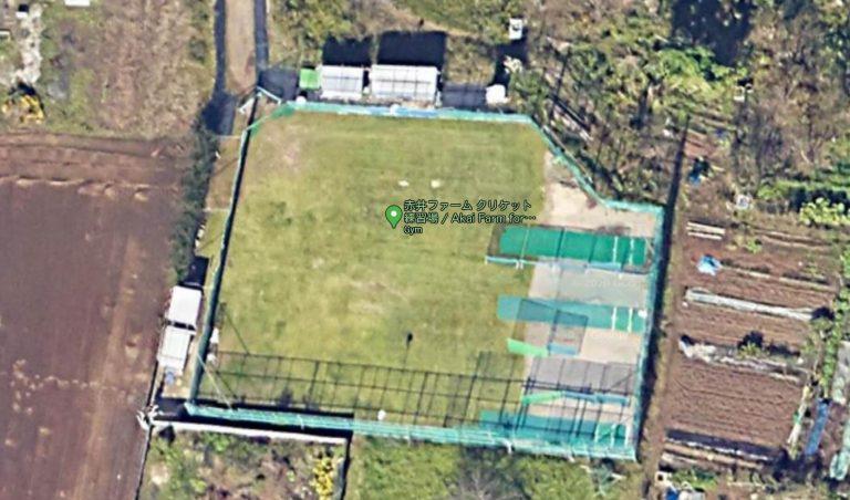 Akai Farm Cricket Nets, Chiba