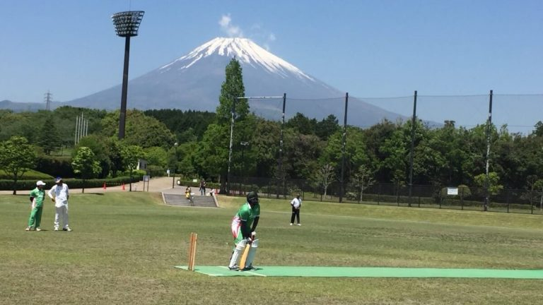 Susono Cricket Ground
