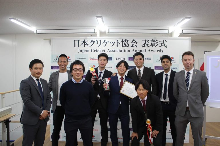 2020 Japan National team squad