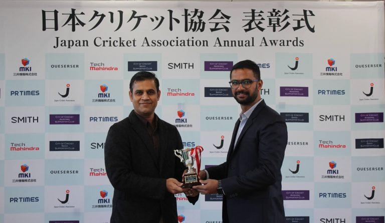 Abhishek Telang Best bowler 2020