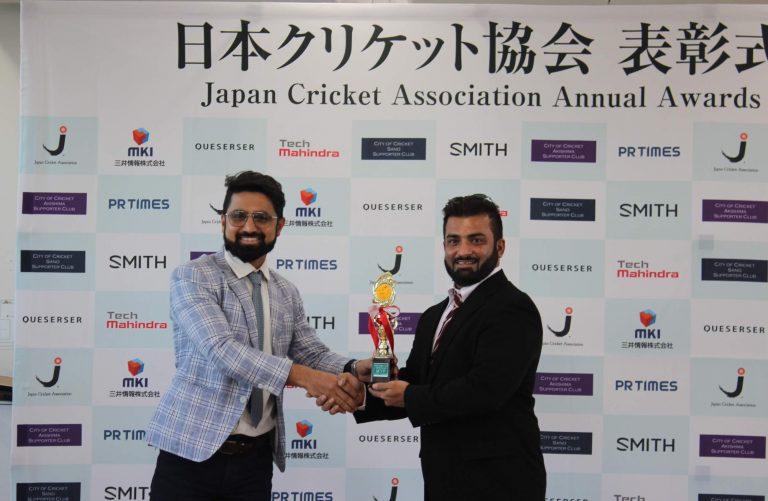 Ashiq -Japan Cup