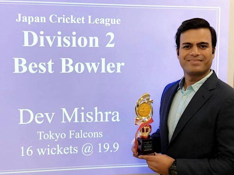 DEV MISHRA- Best Bowler Division 2