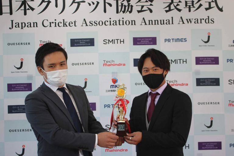 Wyverns Japan Cup