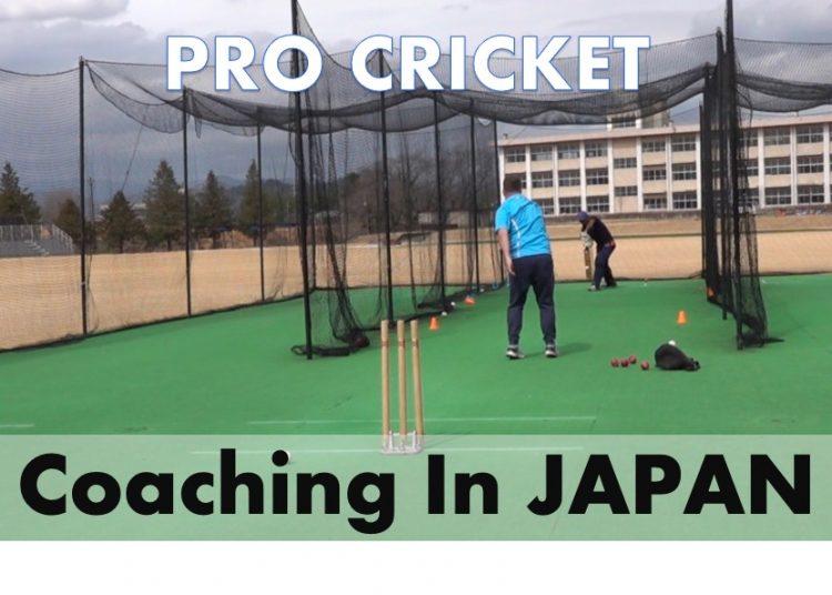 Pro cricket coaching